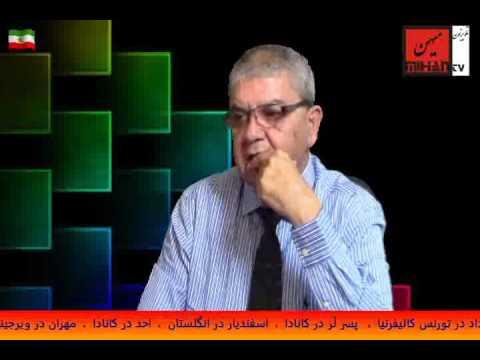 چهل و پنج دقیقه با سعید بهبهانی در تلویزیون کانال یک - برنامه بیست وششم/توهین وتحقیر ملت