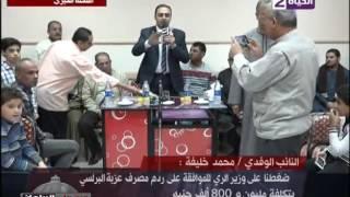 فيديو.. برلماني: وجود قرية في مصر بدون صرف صحي حتى الآن