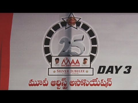 Movie Artists Association Silver Jubilee Celebrations | Day 3 | LIVE | MAA