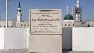 Zahe muqaddar (Qari Waheed Zafar)