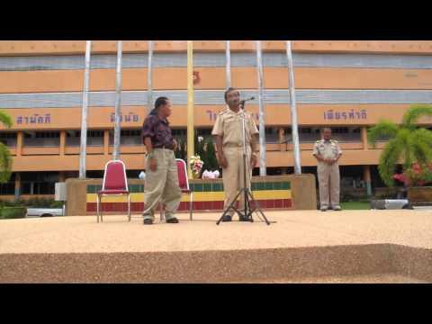 วันอำลา เกษียณราชการครูสมชาย คำภู 23 กันยายน 2556