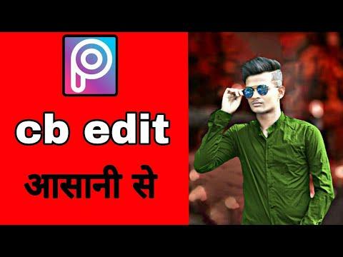 New cb edit trick 😁😁 Picsart mobile