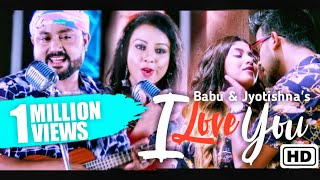 I Love You - Babu | Jyotishna | Priyanka | Kishore | Official Full Video | Lilimai Digital Media