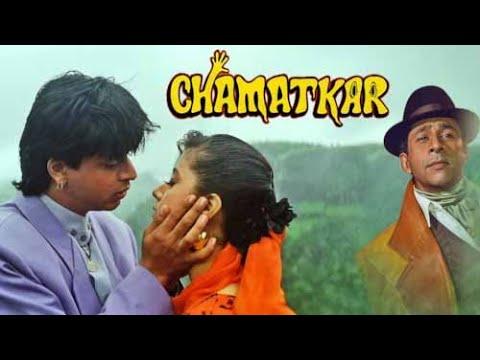 Download Chamatkar movie story with facts   Shah Rukh Khan   Naseeruddin Shah   Urmila, Shammi Kapur