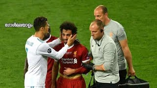 Mohammed salah injured    salah injury
