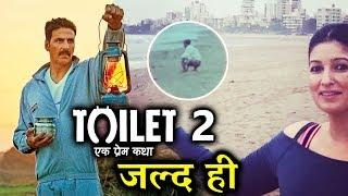 Twinkle Khanna ने रिलीज़ किया Toilet Ek Prem Katha Part 2 का पहला Scene