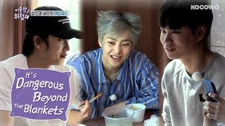 Xiumin's Guide to Making Your Bed  [It's Dangerous Beyond The Blankets Ep 7]