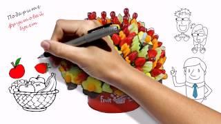 Что такое фруктовый букет? Подарок который способен удивлять!(❶❶❶ FruitLife ™ : Что такое фруктовый букет?! Что подарить на свадьбу, день рождение, юбилей? Какой подарок лучш..., 2014-11-18T16:11:32.000Z)