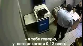 Истинная сущность полицейского Попова