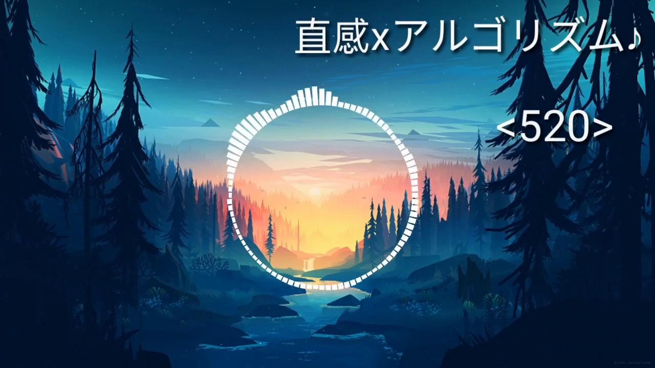 日文歌分享 《520》直感×アルゴリズム【中文歌詞】 - YouTube