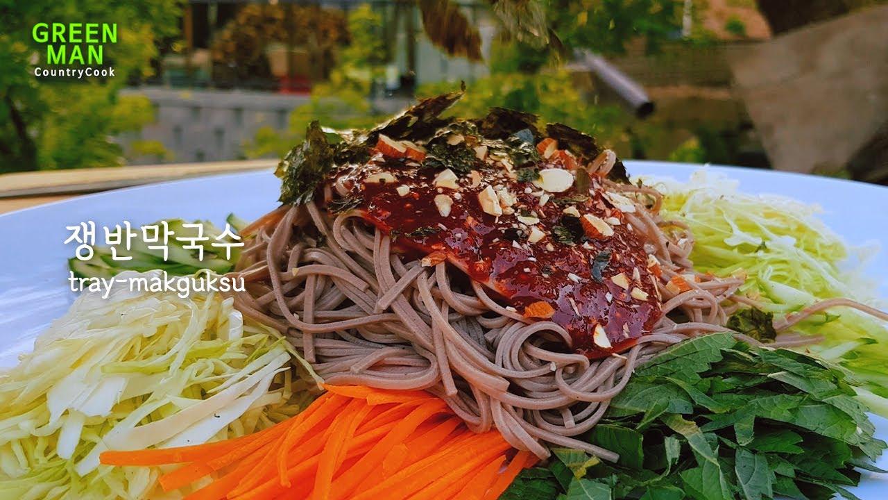 참기름,김가루 잔뜩 넣고 호로록~!  여름에 꼭 먹어야 할 국수 ! 🤤. 강아지의 야외 목욕 Popular Korean style cold noodle ㅣ소스 레시피ㅣRecipe
