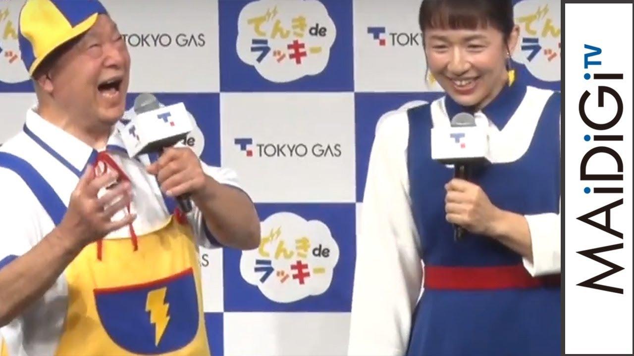 浜口京子、キュートなCM衣装に父・アニマル浜口が「可愛いぞ!」と絶叫 ...