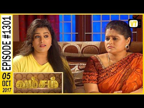 Vamsam - வம்சம் | Tamil Serial | Sun TV |  Epi 1301 | 05/10/2017 | Vision Time
