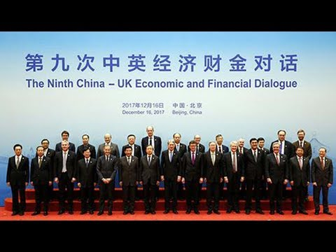 Download Youtube: UK pledges $50 million to AIIB's Project Preparation Special Fund