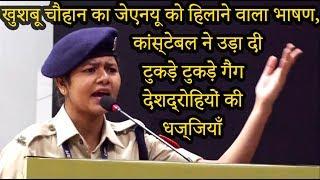 सैनिक खुशबू चौहान का जोशीला भाषण सुन लो,इस महिला सैनिक ने जेएनयू के मुंह पर जड़ा हिला देने वाला चांटा