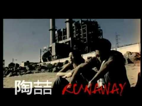 陶喆 David Tao - Runaway (官方完整版MV)