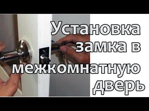 Двери межкомнатные jeld-wen mattiovi pro дверь белая 3-х филенчатая. Финская дверь jeld wen craft 101 массивная, 3-х филенчатая, финляндия.