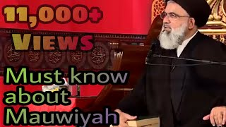 Must Know about Muawiyah