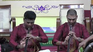 December Music Festival 2018 l Sri Parthasarathy Swami Sabha l Nadaswaram l 16th,Day 1- P1