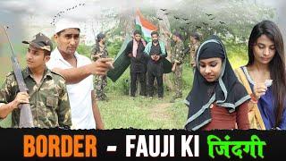 फौजी ki Jindagi || 15 August Independence Day Special || Indian Army || Gagan Summy
