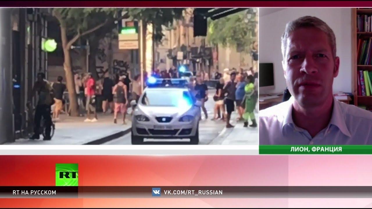 Эксперт о теракте в Барселоне: Ни одна страна не застрахована от подобных нападений