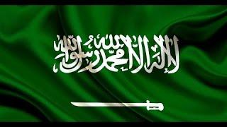 فلم خاص عن الملك عبدالعزيز بمناسبة #اليوم_الوطني لـ المملكة العربية السعودية الـ 87
