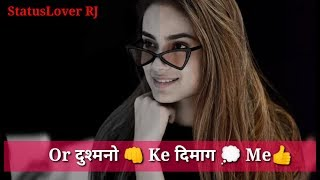 New Attitude Status for Girls   Best Attitude StatusAttitude Status For Girl  Whatsapp Status