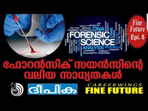 forensic-science---career-scope-i-deepika-|-career-wings-fine-future-|-episode-8