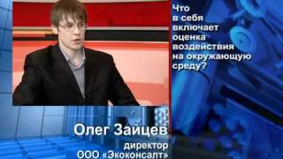 rub Zaycev 1