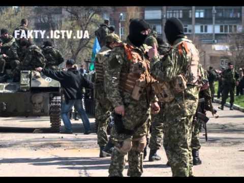 Боевики из Луганской...