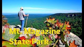 Mount Magazine State Park, Arkansas