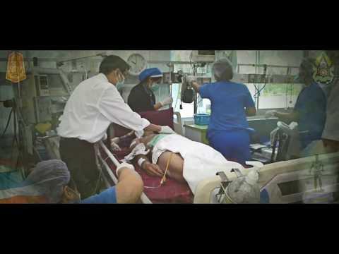 แผนการปฐมพยาบาลผู้ป่วย โรคลมร้อน (Heat Stroke) พล.พัฒนาที่ 3 ร่วมกับ รพ.ค่ายสมเด็จพระนเรศวรมหาราช