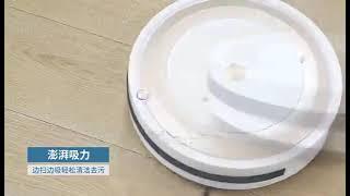 로봇청소기 홈 스마트 자동 진공 무소음 무선청소기
