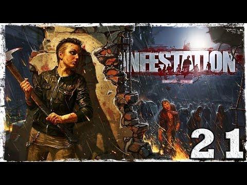 Смотреть прохождение игры [Coop] Infestation: Survivor Stories (War Z). Серия 21 - Случай в Crystal Lake.