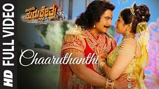 Chaaruthanthi Full Munirathna Kurukshetra Darshan Meghana Raj Munirathna V Harikrishna