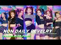 """NON DAILY REVELRY"" Stage《非日常狂欢》舞台纯享