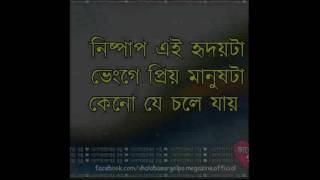 Download Video BD Love 24.com MP3 3GP MP4
