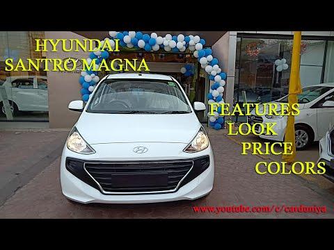 Hyundai Santro Magna-Most Detailed Review