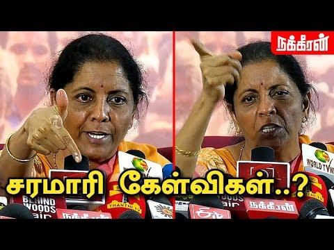 கோபம் அடைந்த Nirmala Sitharaman | Press Meet | Thoothukudi Issue | NEET EXAM 2018