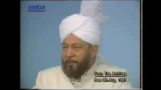 Friday Sermon 9 August 1991