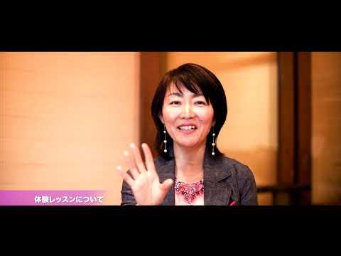 【6月16日(日) 14〜16時体験グループレッスン@名古屋】30代からの話し声レッスン