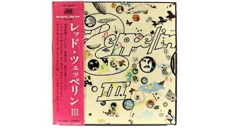 Виниловая пластинка Led Zeppelin ‎– Led Zeppelin III (1970), Atlantic, Japan