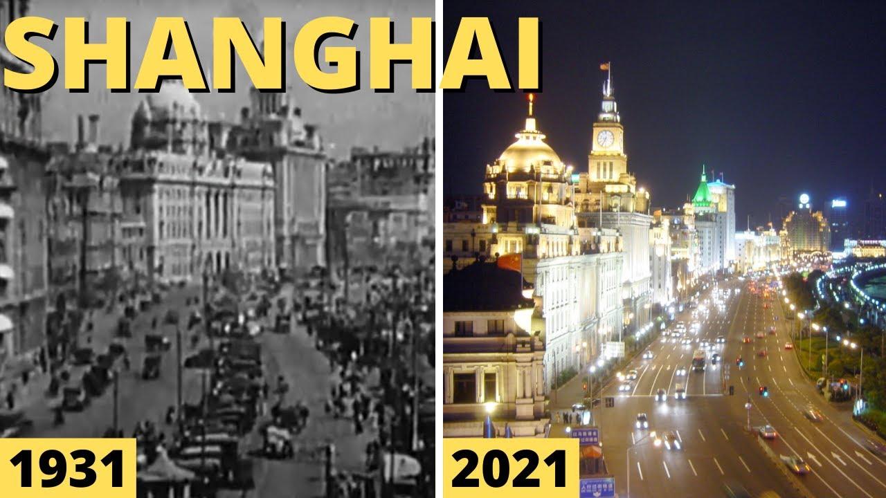 China Then and Now: Shanghai 中国上海过去和现在