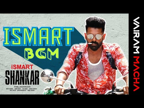 ismart-shankar-bgm-|-ismart-title-song-bgm-|-rapo-|-ram-pothineni-|-ismart-bgm