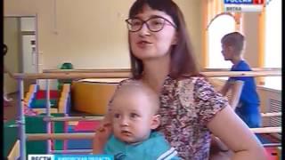 Первый кировский Центр медицинской реабилитации для детей(ГТРК Вятка)(И еще одно наглядное достижение кировского здравоохранения - недавнее открытие Центра медицинской реабили..., 2016-06-20T08:30:09.000Z)