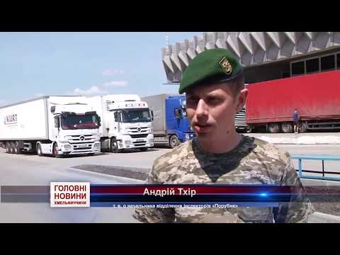 TV7plus: Курсанти-прикордонники на захисті кордону