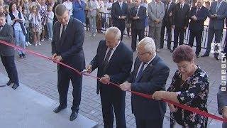 Дворец детей и молодёжи открыли в Витебске после капремонта (22.08.2018)