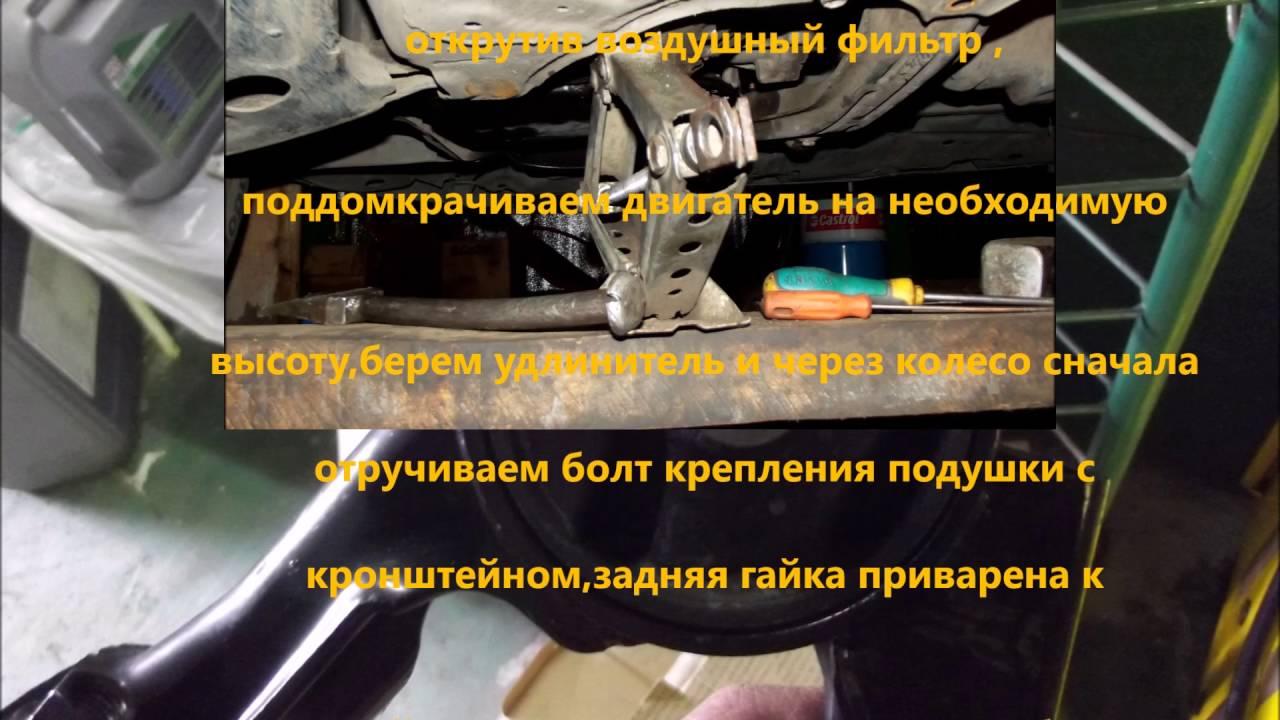 тойота пробокс#контрактный двигатель 1NZ FE