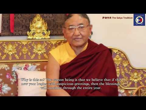 tibetan-new-year-2147-losar-message-from-h.h.-the-sakya-trichen-(english-subtitles)