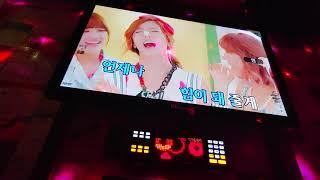 일반인이 부른 에이핑크(APink) - No No No(노노노) 노래 3차 연습
